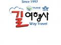 Air Newzealand 오클랜드-인천 직항 왕복 일정안내