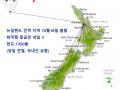 한국행 뱅기표 이여라~~ 에어 뉴질랜드 크라이스터처치→ 오클랜드 →인천 직항 예약접수